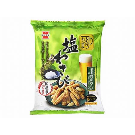 日本岩塚 芥末花生鹽味米果 95g
