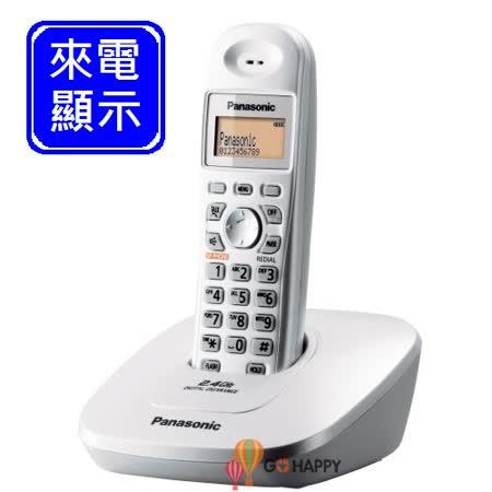 Panasonic 2.4GHz數位無線電話 KX-TG3611 (珍珠白)