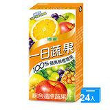 波蜜一日蔬果100%蘋果柳橙蔬果汁160ml*24