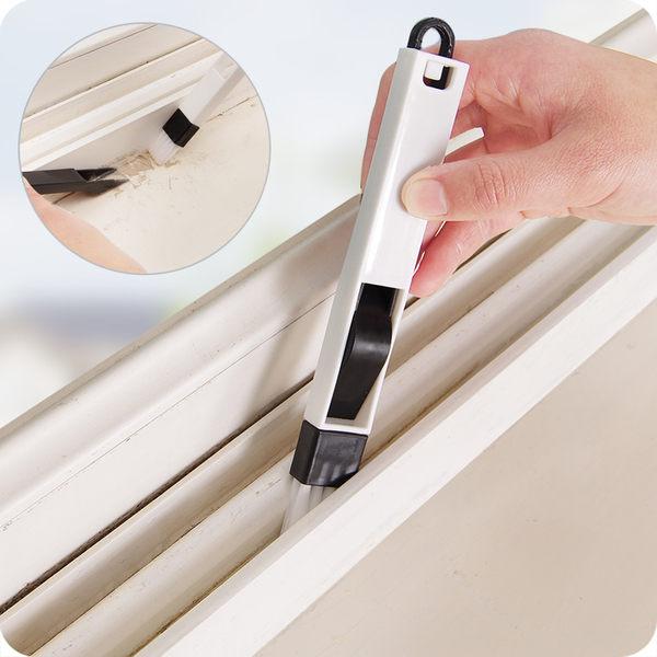 【PS Mall】窗戶窗槽凹槽清潔刷 帶簸箕縫隙刷 2入 (J1519)