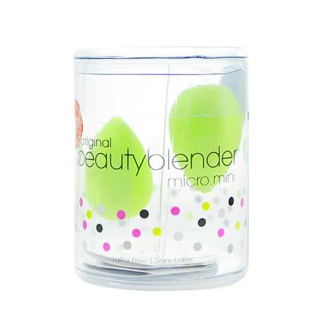BeautyBlender BB 美妝蛋 (綠款2入附盒裝)