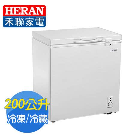 HERAN禾聯 冷藏/冷凍型200L 臥式冷凍櫃 HFZ-2062送拆箱定位