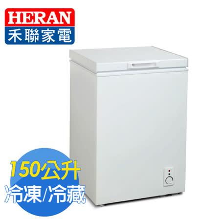 HERAN禾聯 150L臥式冷凍櫃HFZ-1562(送拆箱定位)