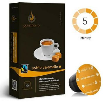 Gourmesso 德國精品膠囊咖啡-焦糖風味咖啡 *10顆(Nespresso 咖啡機適用)