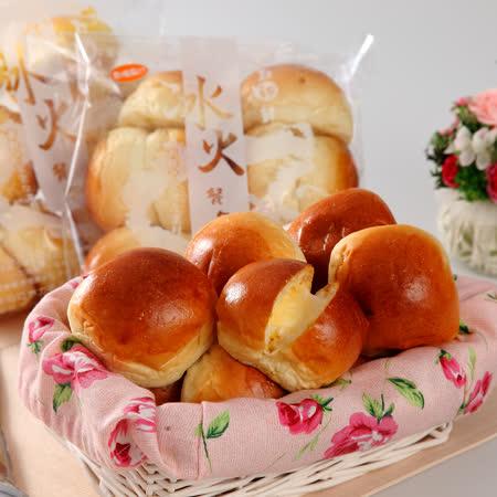 【純新milk17】黃金冰火餐包10袋(10顆/袋;任選-原味奶油/黑糖)