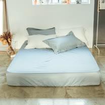 LAMINA 純色-淺灰藍 精梳棉床包(雙人)