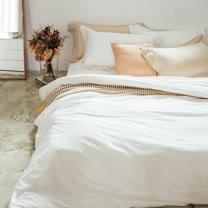 LAMINA 純色-石英白 精梳棉四件式被套床包組(雙人)