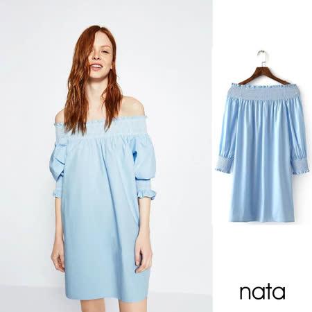 【nata】小性感一字領洋裝