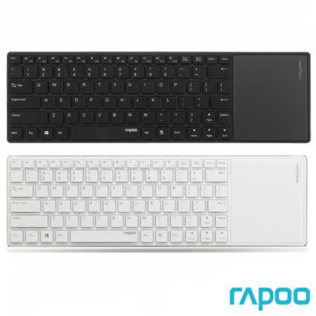 【夜殺】Rapoo 雷柏E6700 藍牙超薄觸控式鍵盤