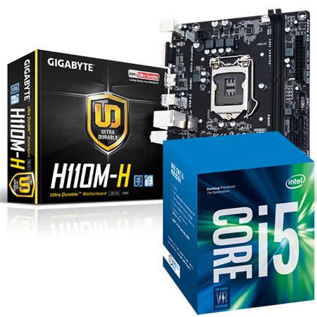 Intel i5-7400+技嘉 H110M-H主機板