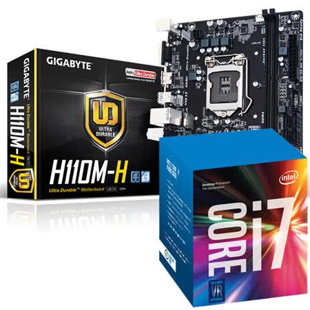 Intel i7-7700+技嘉 H110M-H主機板