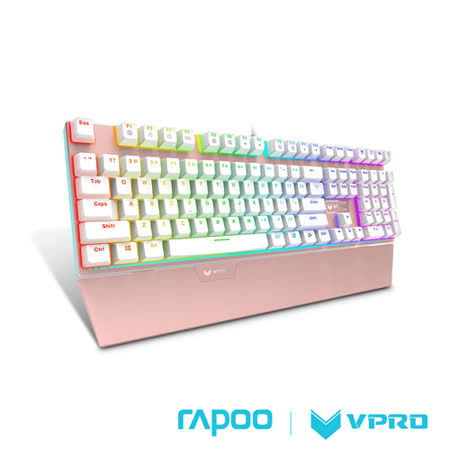 【夜殺】雷柏 RAPOO VPRO V720(青軸)全彩RGB背光機械遊戲鍵盤-玫瑰金