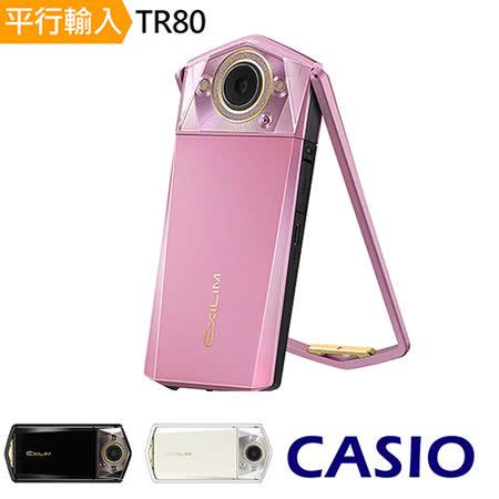 CASIO EXILIM EX-TR80 新一代自拍神器*(中文平輸)-加送相機清潔組+高透光保護貼