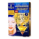 日本KOSE高濃度膠原蛋白果凍保濕面膜4入