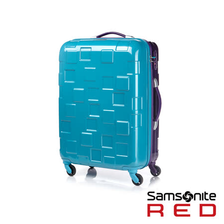 Samsonite RED 20吋BLOCCO方塊撞色輕盈行李箱(土耳其藍/紫)