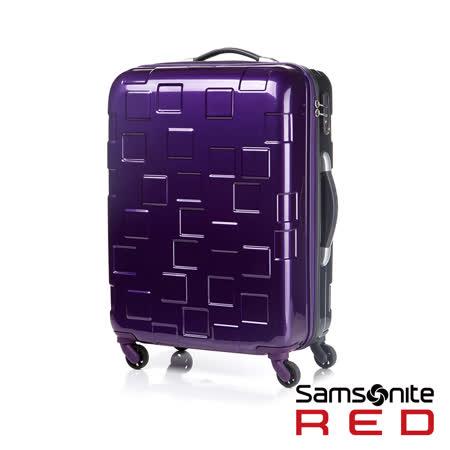 Samsonite RED 24吋BLOCCO方塊撞色輕盈行李箱(紫/灰)
