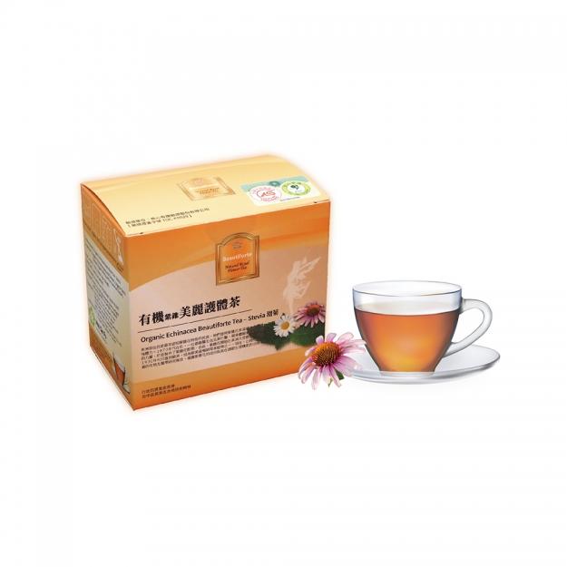 UU~美德生訊~2盒~有機紫錐美麗護體茶~甜菊^(每盒15包,每包2公克^)^(^)
