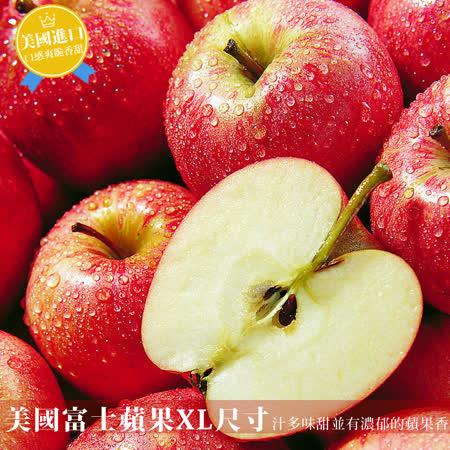 【台北濱江】美國XL富士蘋果(6顆入/盒)