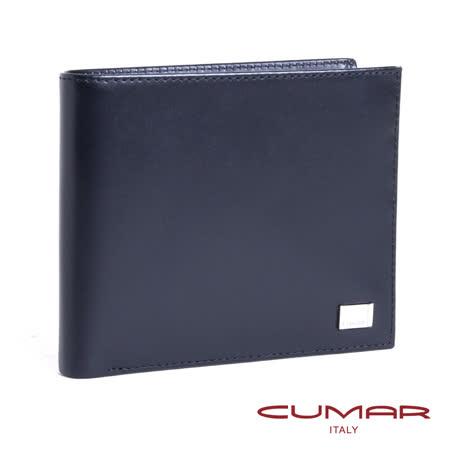 CUMAR 簡式短夾-義大利牛皮