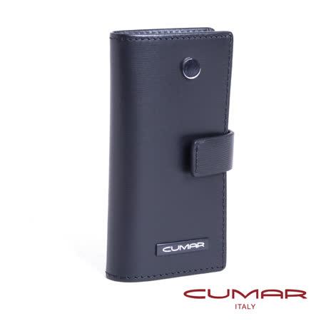 CUMAR 車鑰匙包 - 義大利牛皮 (LIZARD系列)