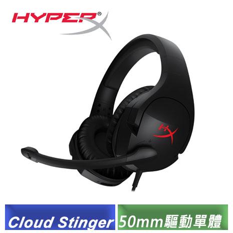 Kingston HyperX Cloud Stinger 電競耳機 ^(HX~HSCS~