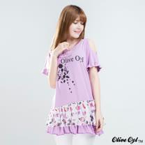 【Olive Oyl奧莉薇】挖肩潑墨荷葉擺拼布長版上衣(淺紫色)