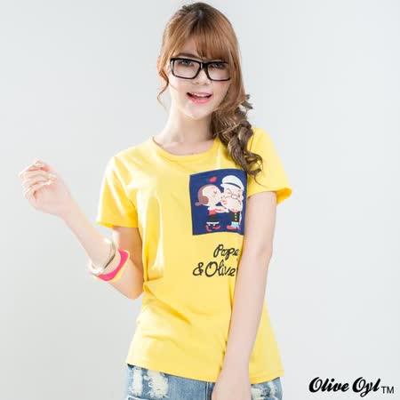 【Olive Oyl奧莉薇】胸前大口袋配色棉質T恤(共二色)
