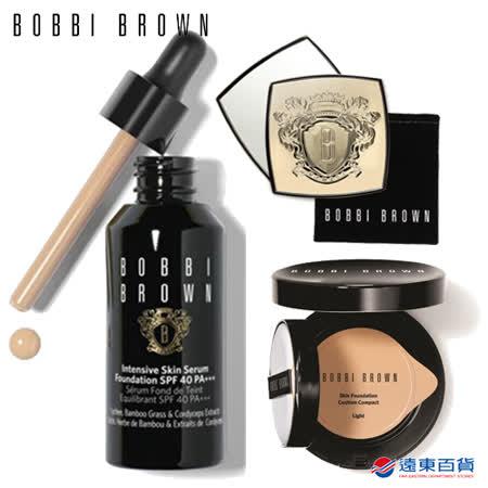BOBBI BROWN 芭比波朗 氣墊精華底妝組