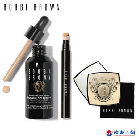 BOBBI BROWN 芭比波朗 隨身精華底妝組