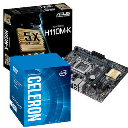 Intel G3930+華碩 H110M-K主機板