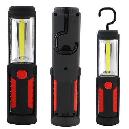LED磁吸式可折可吊掛照明燈/手電筒/工作燈-X23196010
