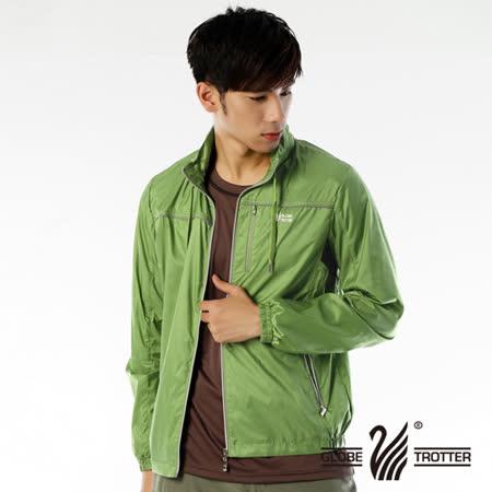 【遊遍天下】男款抗UV防風防潑水反光條輕量連帽外套G0310淺綠