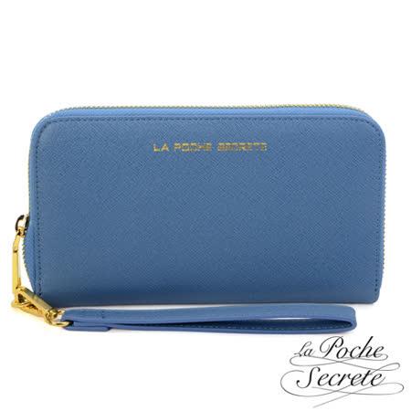 La Poche Secrete 簡約時尚芬迪紋防刮拉鍊手拿式長夾-星辰藍