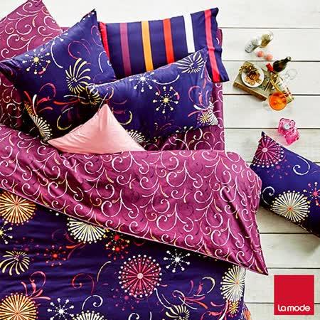 【活動】La mode寢飾閃耀花火環保印染精梳棉兩用被床包組(單人)