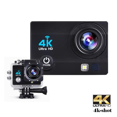 4K高畫質運動攝影機(4K-Shot)
