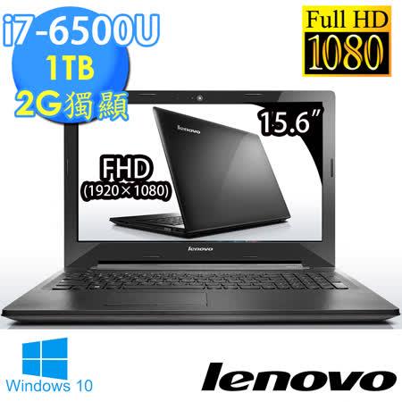 Lenovo IdeaPad 300 15吋FHD i7-6500U/2G獨顯/1TB/Win10 超值筆電(80Q70096TW) 送Office365個人版一年+原廠滑鼠