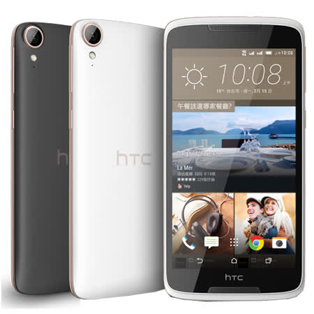 HTC Desire 828 (2G/16G)5.5吋八核心智慧型手機