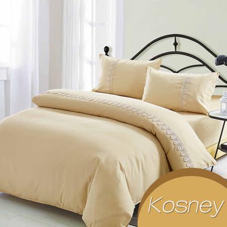 《KOSNEY  東京戀情》吸溼排汗專利蕾絲雙人床包被套組