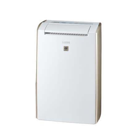 SAMPO 聲寶12L微電腦空氣清淨除濕機 AD-B524P