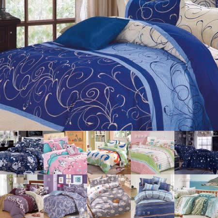 【韋恩寢具】雲柔絲達克菲枕套床包組-雙人