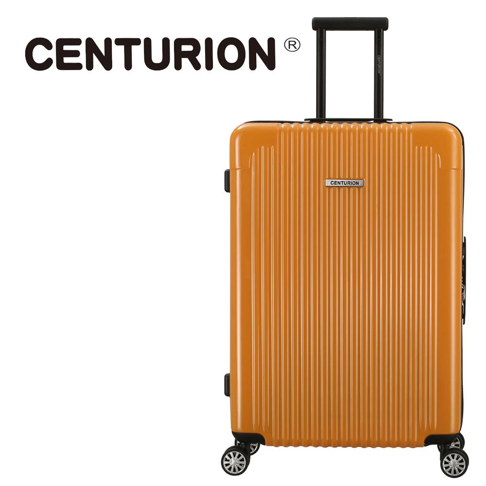 【CENTURION】美國百夫長29吋行李箱-隆那.雷根P40(拉鍊箱/空姐箱)