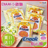 黃粒紅 韓國ENAAK點心麵 買11盒送11盒