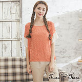 【Tiara Tiara】特賣專屬 水玉拼接感短袖上衣(橘/黑)