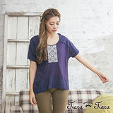 【Tiara Tiara】特賣專屬  花編肩下擺短袖上衣(深藍/青)
