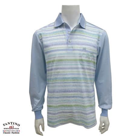 【FANTINO】男裝 80支雙絲光緹花POLO衫(水藍)241348