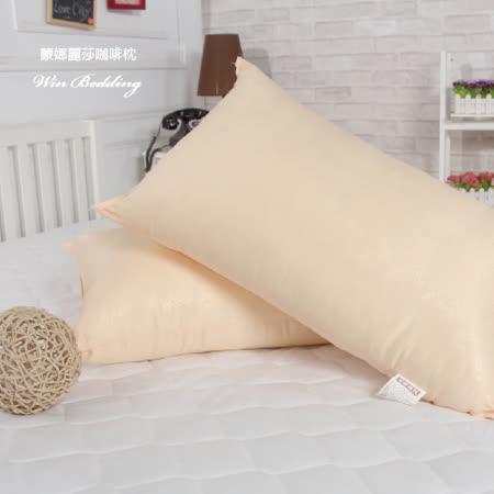 【韋恩寢具】蒙娜麗莎咖啡枕-1入