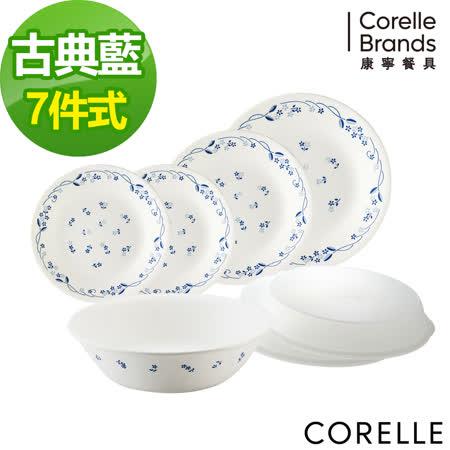 CORELLE 康寧古典藍7件式餐盤組-G16