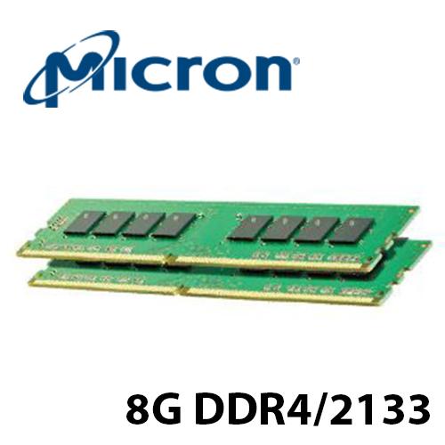 美光 Micron Crucial 8G DDR4 2133 記憶體 ^(單支^) ram