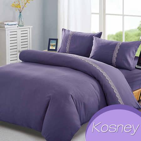 《KOSNEY   愛情海》吸溼排汗專利蕾絲加大床包被套組