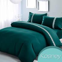 《KOSNEY   劍橋魅力》吸溼排汗專利蕾絲加大床包被套組